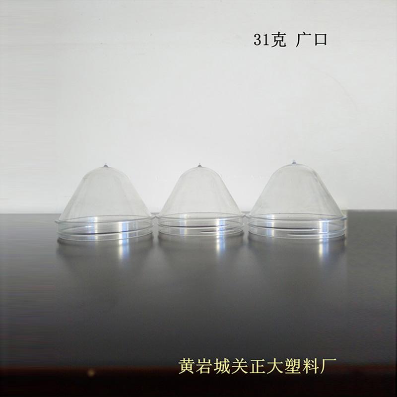 31克广口瓶胚