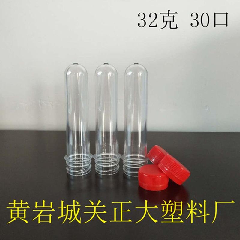 32克30口塑料瓶胚