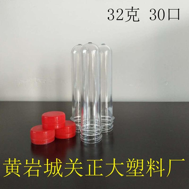32克30口Pet塑料瓶坯