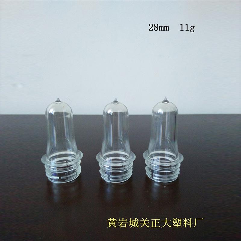 11克28矮口瓶胚
