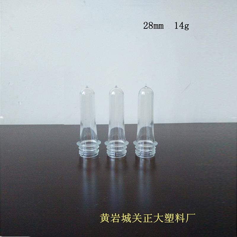 14克28口瓶胚