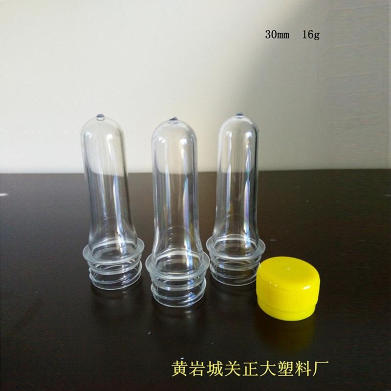 16克30口瓶胚
