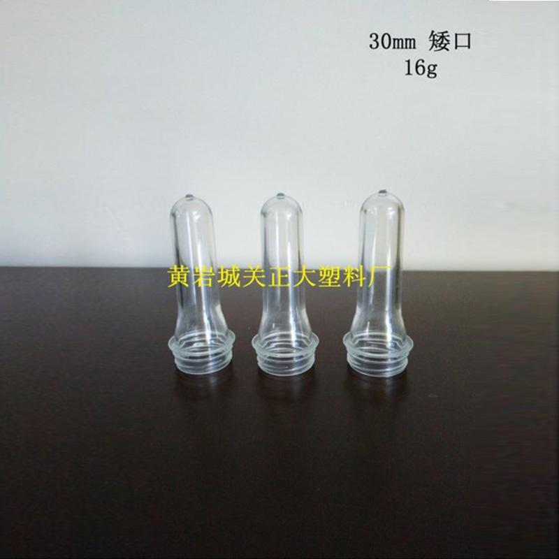 16克30矮口瓶胚