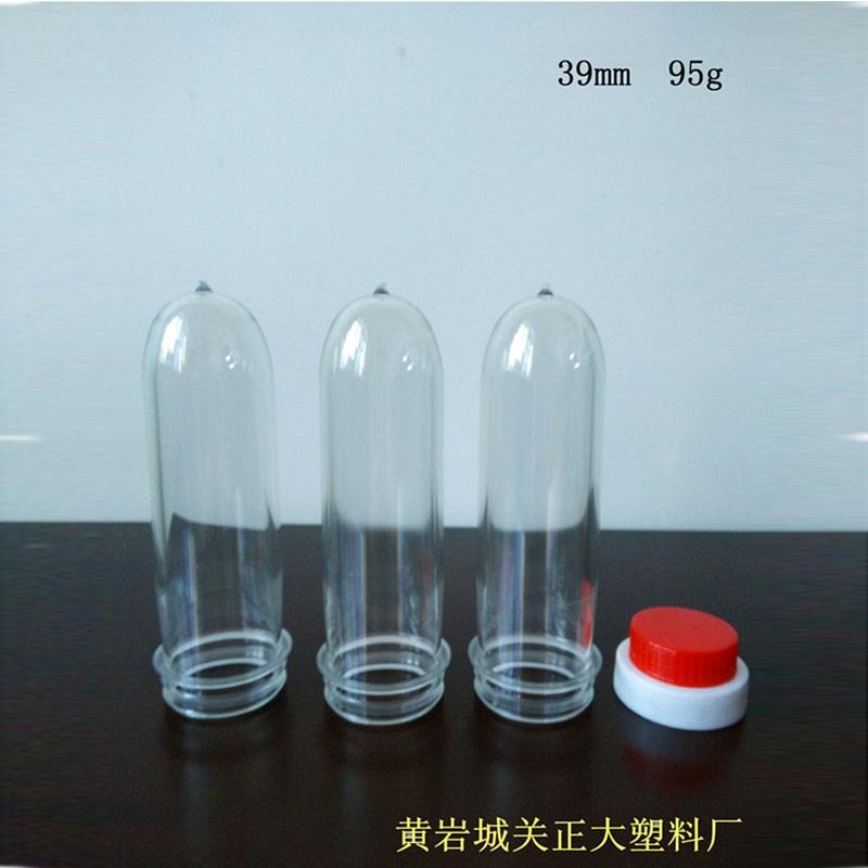 95克39口瓶胚