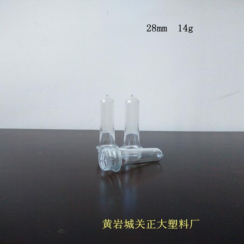 14克28口瓶坯