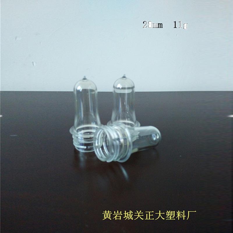 11克28矮口Pet瓶胚
