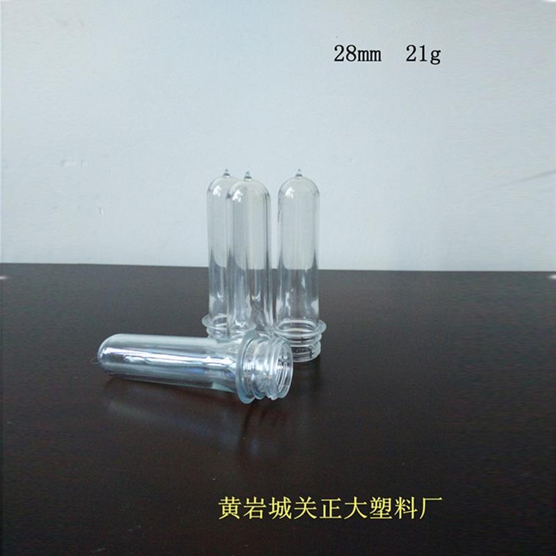 21克28口Pet瓶胚