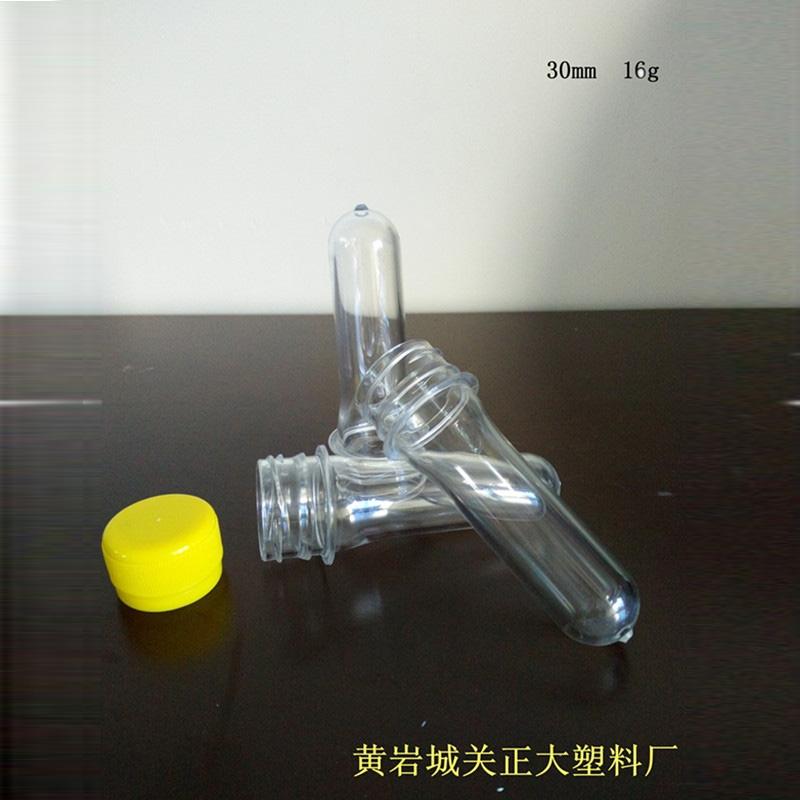 16克30口Pet瓶胚