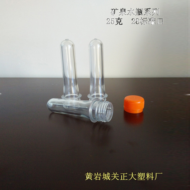 25克28标准口水瓶瓶坯