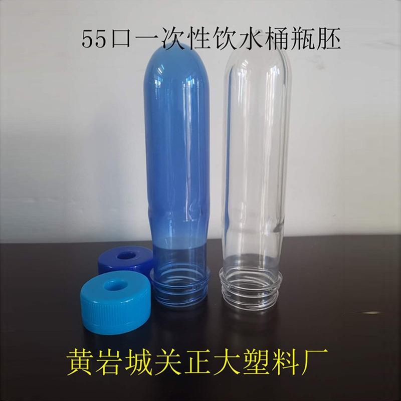 55口水瓶瓶坯