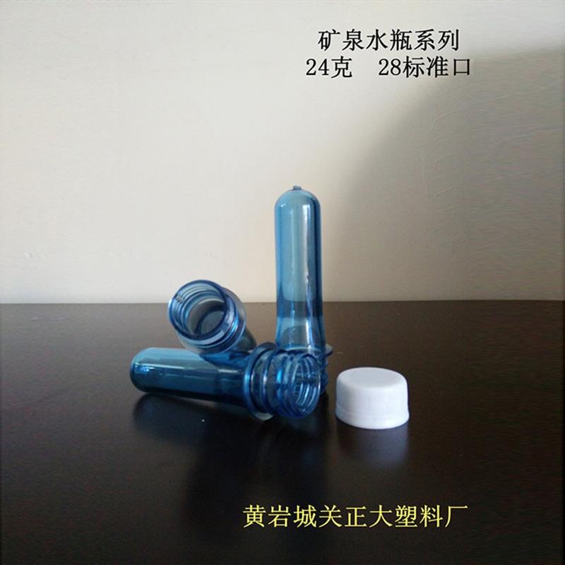 24克28标准口矿泉水瓶胚
