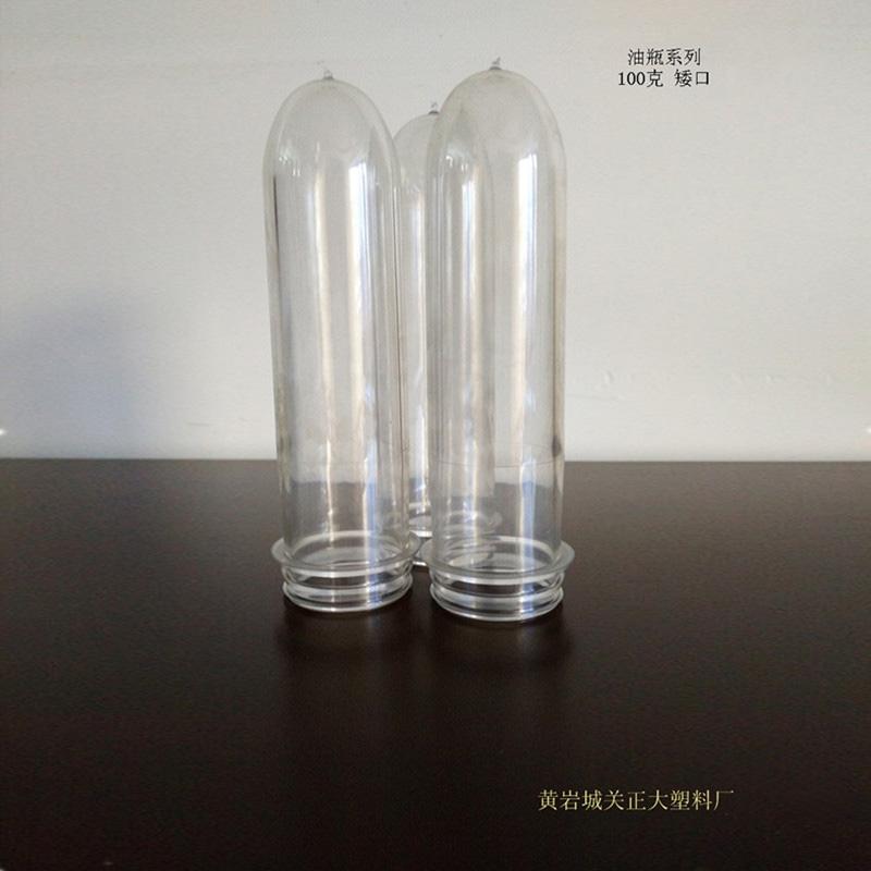 100克矮口油瓶瓶胚