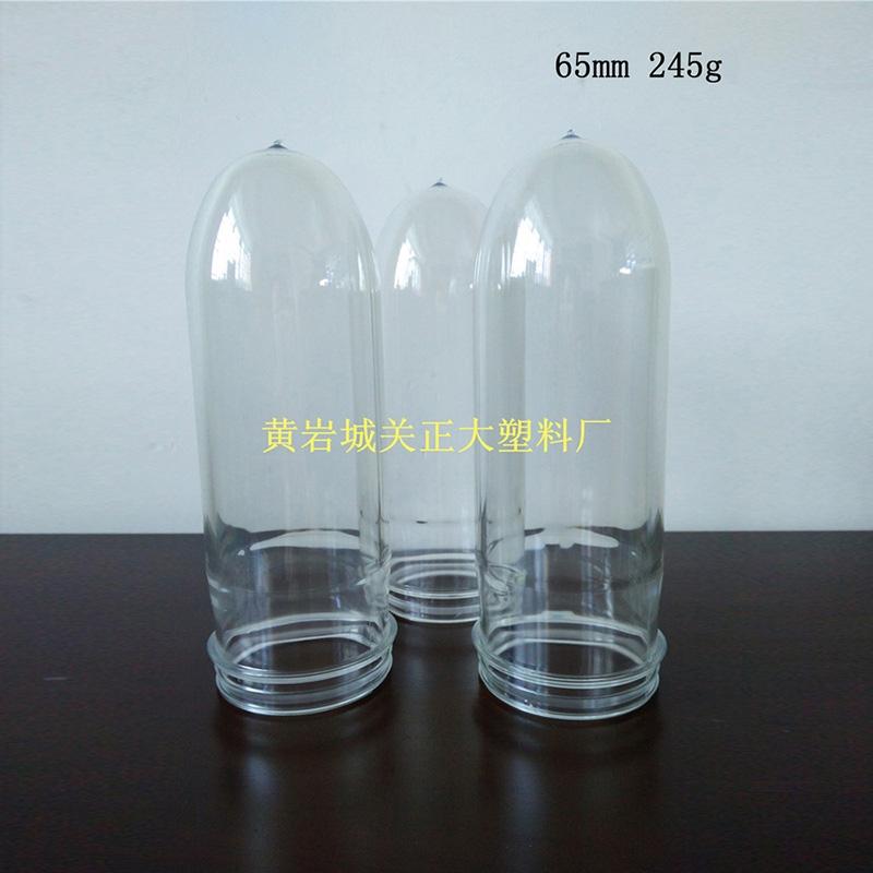 245克65口大瓶瓶坯