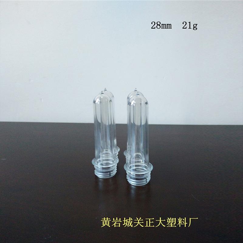 21克28口瓶胚