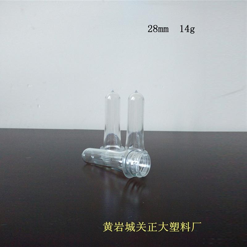14克28口Pet瓶胚