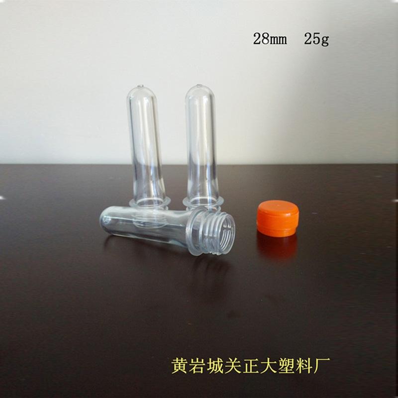 25克28口Pet瓶胚