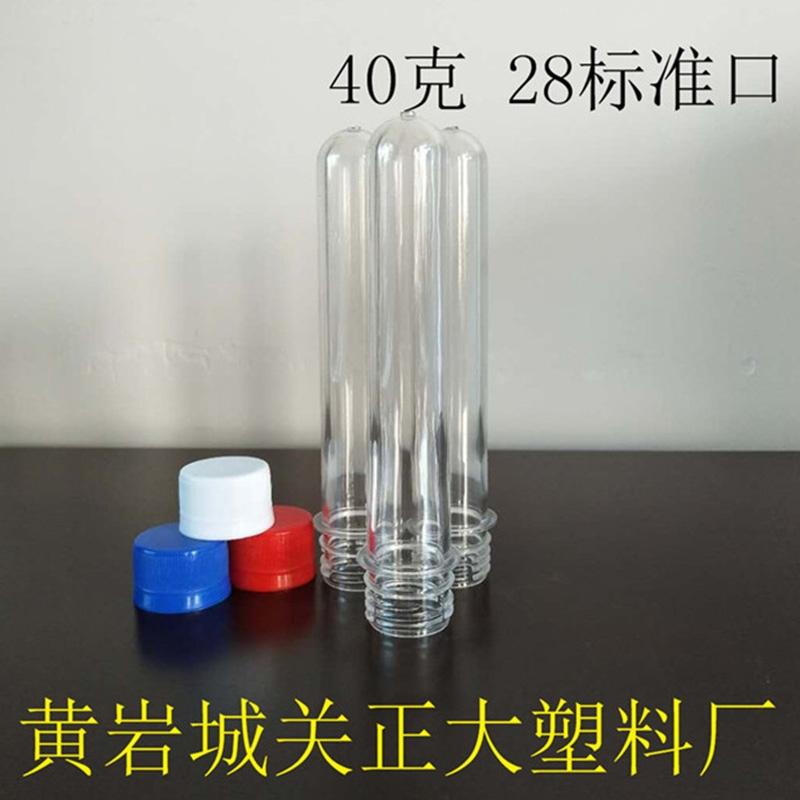 40克28标准口Pet洗涤瓶坯