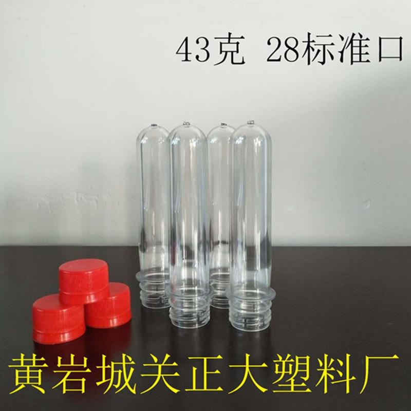43克28标准口Pet洗涤瓶坯