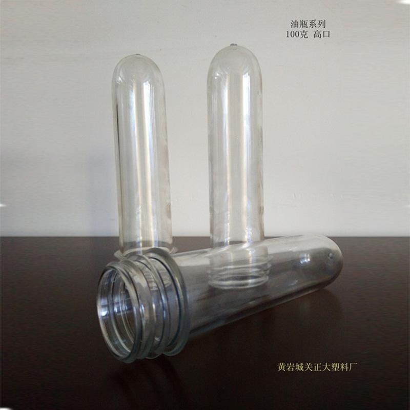 100克高口油瓶瓶胚