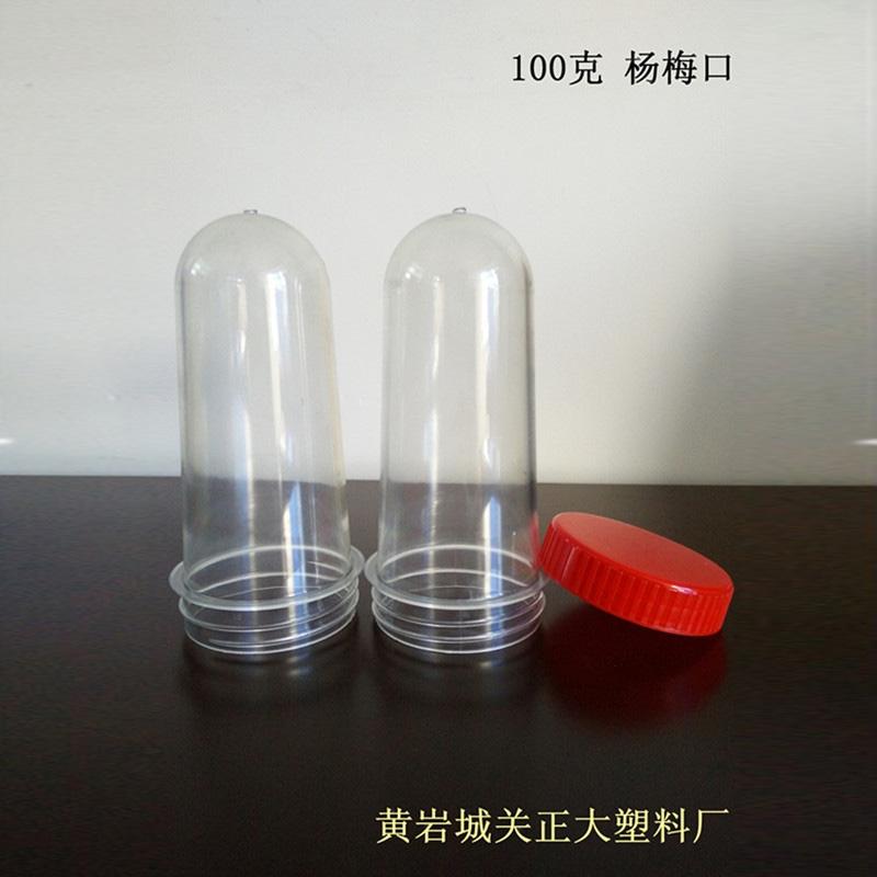 100克杨梅口瓶坯