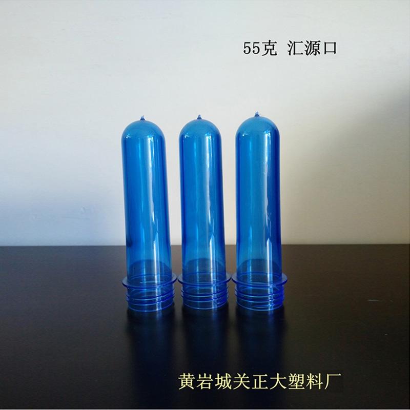 55克汇源口蓝色瓶胚